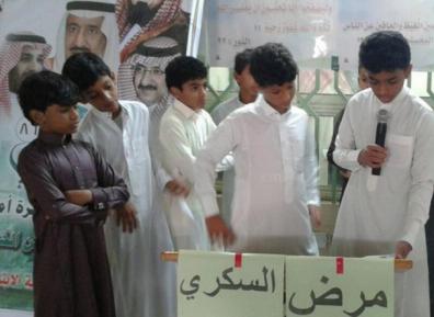Саудовские дети трогательно отреагировали на трагическую гибель одноклассника