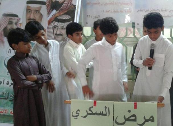 Потерявшие одноклассника юные саудовцы