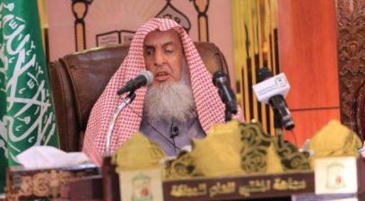Муфтий Саудовской Аравии одним словом спас женщину от страшного наказания (ВИДЕО)