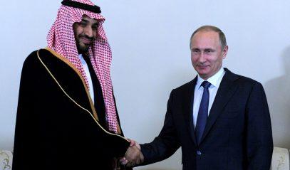 Россия – Исламская военная коалиция: пути взаимодействия