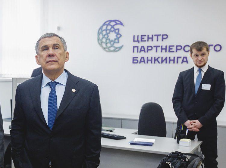 Власти Татарстана рассчитывают наспасение Татфондбанка по«кипрскому» сценарию