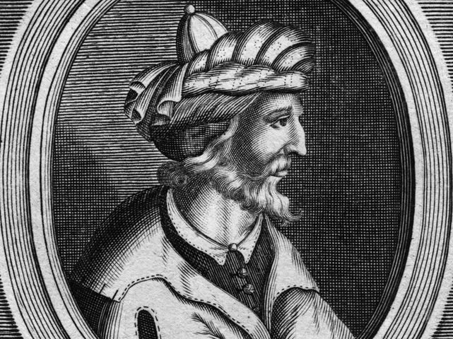 Осман I - основатель династии