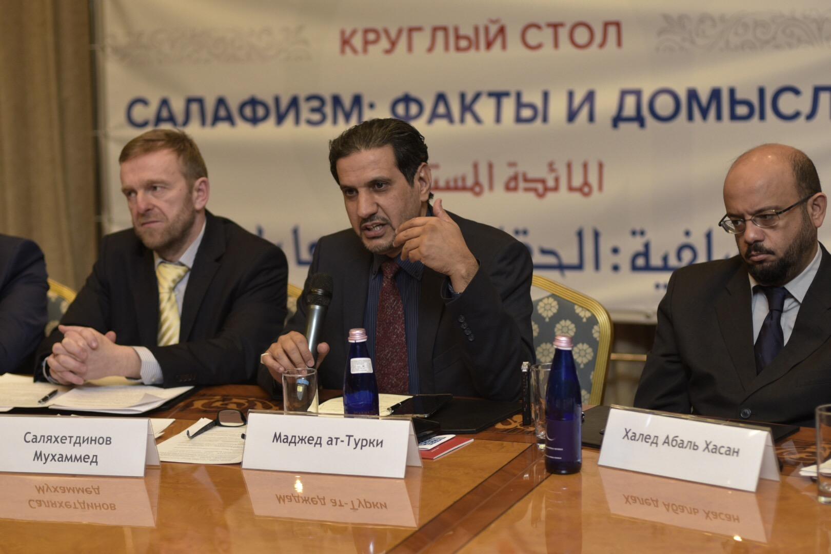 В Москве обсудили факты и домыслы о салафизме (ВИДЕО)
