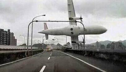 Что кричат перед смертью авиапилоты разных стран?