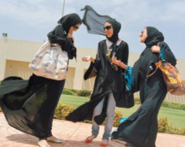 Саудовская Аравия дозволила подданным неслыханные наслаждения
