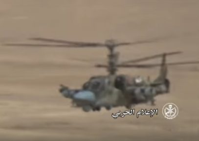 Работу российских боевых вертолетов в Сирии сняли на видео