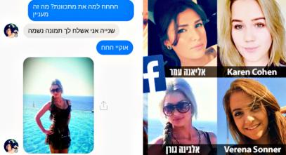 ХАМАС воспользовался похотью израильских военных