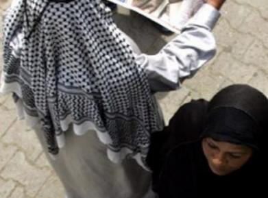 90-летний саудовец сурово обошелся с 31-й женой