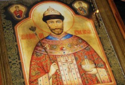 В Дагестане появилась община мусульман, наравне с православными почитающих Николая II