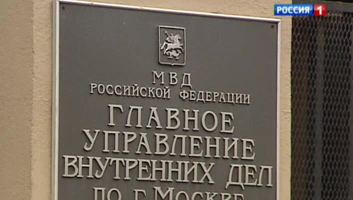 В ГУВД Москвы прошло награждение спасших девушку из-под воды