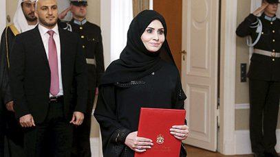 В Латвии дважды изощренно оскорбили женщину-посла ОАЭ