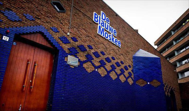 «Синяя мечеть» в Амстердаме  присоединилась к инициативе закрытия храма во время молитвы