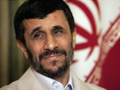 Стало известно содержание письма Ахмадинежада Трампу