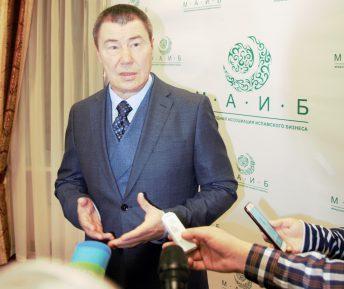 В Москве представили Международную ассоциацию исламского бизнеса