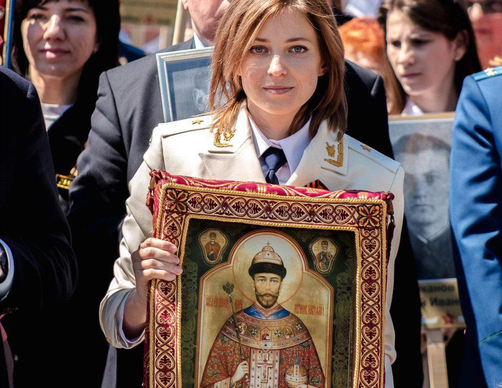 Установлена группа мусульман-почитателей Николая II, написавших письмо Поклонской