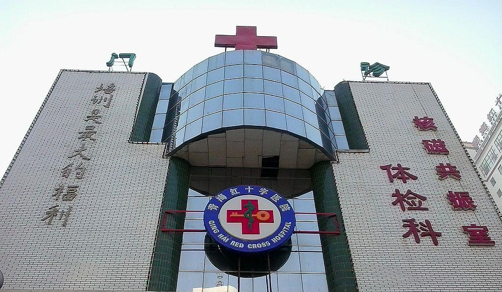 Лечение рака и других забеолваний в Китае: основные особенности