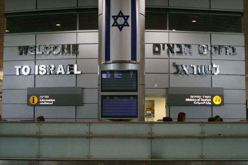 Татарский журналист рассказал о пережитом ужасе в аэропорту Израиля