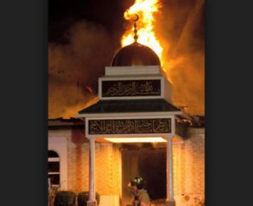 Иудеи добровольно превратили синагогу в мечеть – зачем?