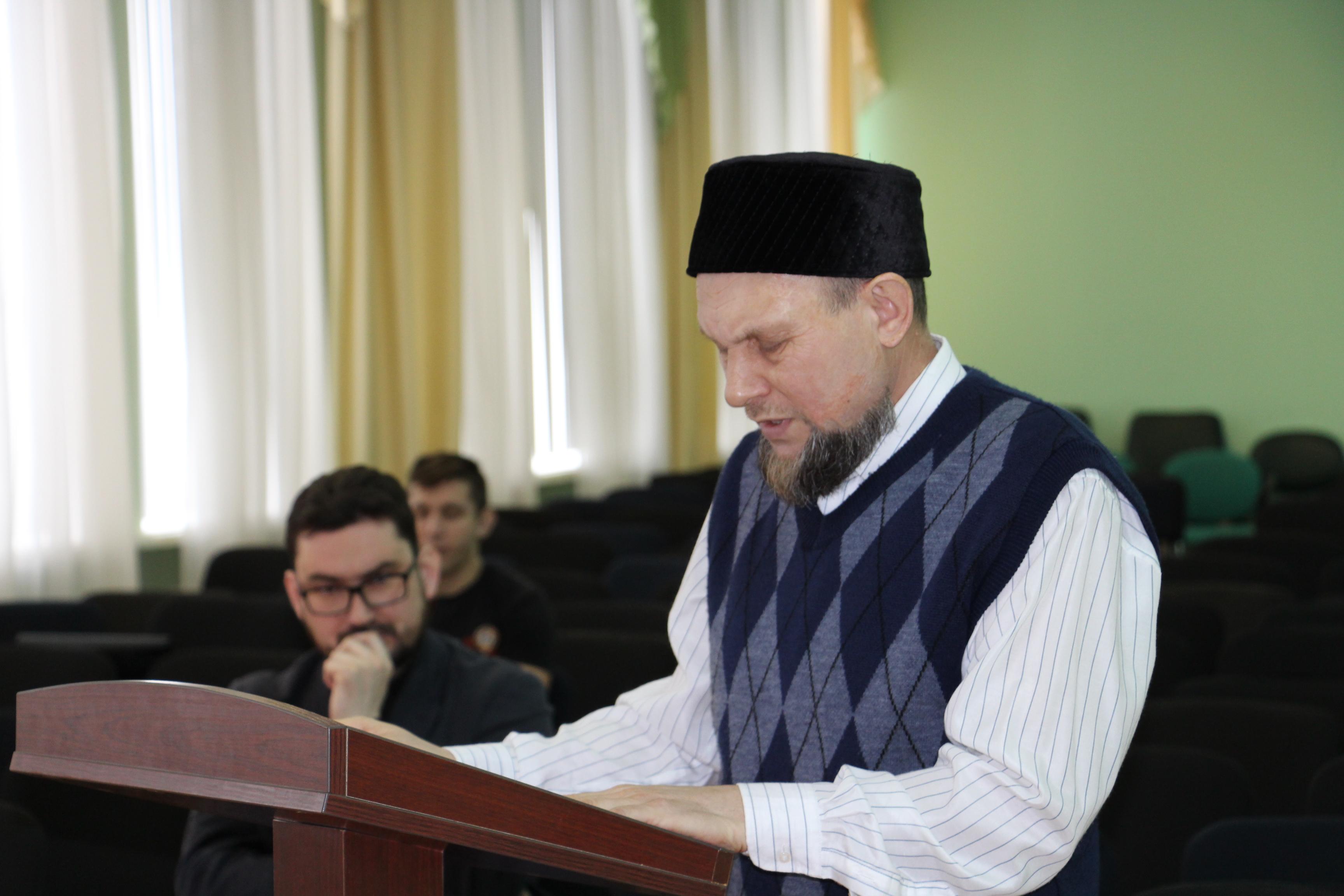 В Кузбассе впервые появился исламский теолог-магистр