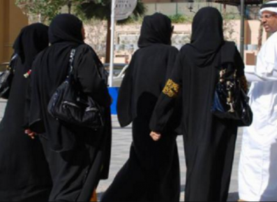 Муфтий: в терроризме виновато многоженство