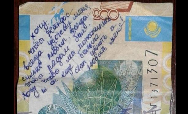 «Игра на удачу»: жителей Казахстана захватила денежная лихорадка