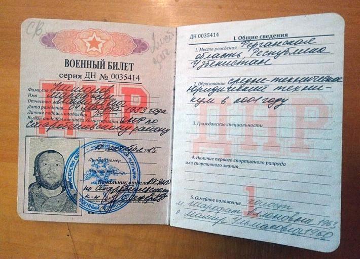 Узбек погиб за «русский мир»