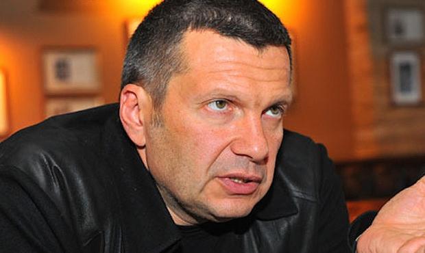 Ведущий Соловьев: Мы тоже боремся с харамом