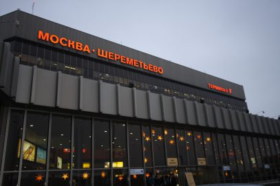 ЕСПЧ обязал Россию выплатить десятки тысяч евро беженцам из исламских стран