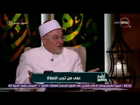 Шейх из Аль-Азхара: Оставивший намаз подобен Иблису, сумасшедшему и менструирующей женщине (ВИДЕО)