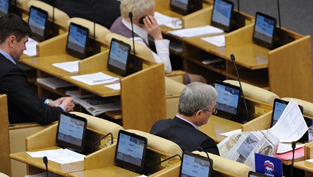 В Госдуме отклонили законопроект по исламскому банкингу