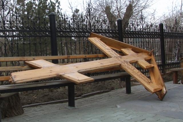 Полиция выяснила, кто и зачем сломал поклонный крест в Волгограде