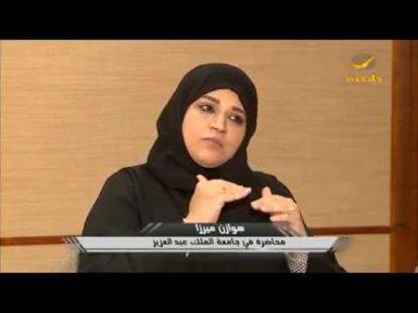 Саудовское ноу-хау: взял три жены, получи четвертую бесплатно (ВИДЕО)