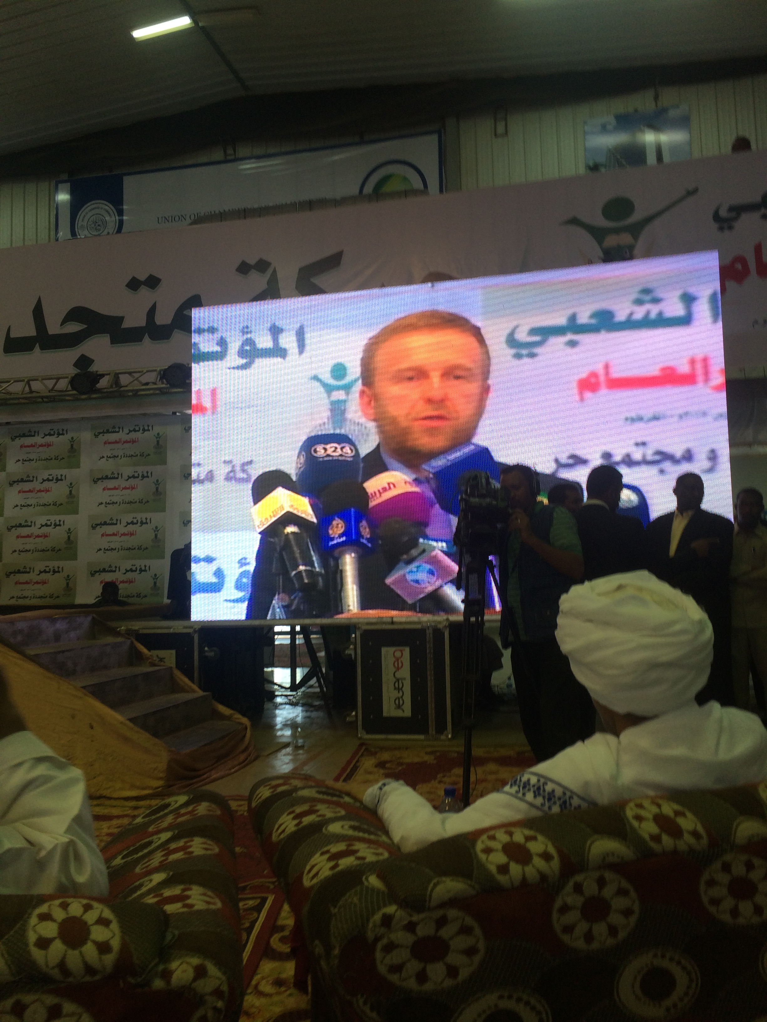 Выступление М. Саляхетдинова на съезде в Хартуме