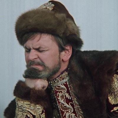 Царь. Кадр из культового фильма «Иван Васильевич меняет профессию»