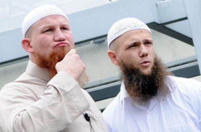 Товарищ, почему с бородой? Силовые структуры провели рейд в мечети Москвы