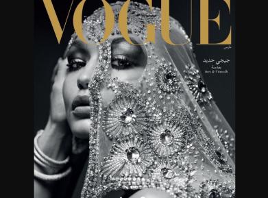 Пародия на хиджаб на голове модели разожгла скандал
