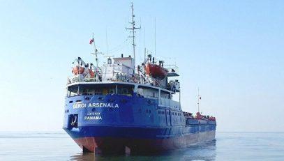 В Черном море таинственно затонул турецкий корабль