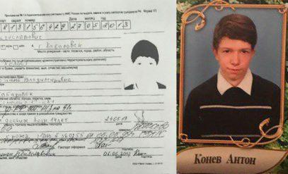 Приемную ФСБ атаковал русский националист из ИГИЛ