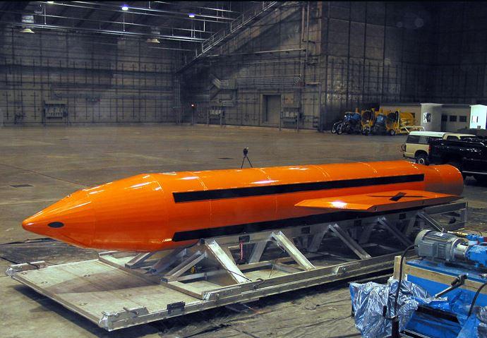 США испытали в Афганистане сверхмощную бомбу (ВИДЕО)