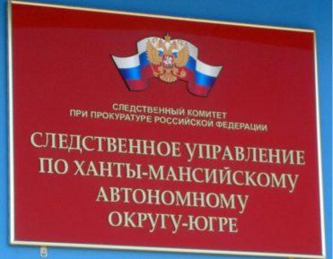 Следственный комитет отверг причастность к увольнению Никитина