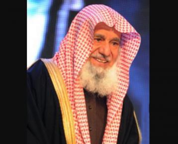 97-летний саудовец сделал феноменальное признание о богоугодном поступке (ВИДЕО)