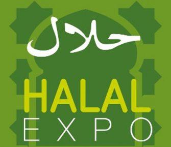 В Екатеринбурге пройдет HALAL EXPO