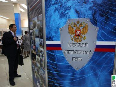 НАК прокомментировал информацию о готовящихся терактах в России