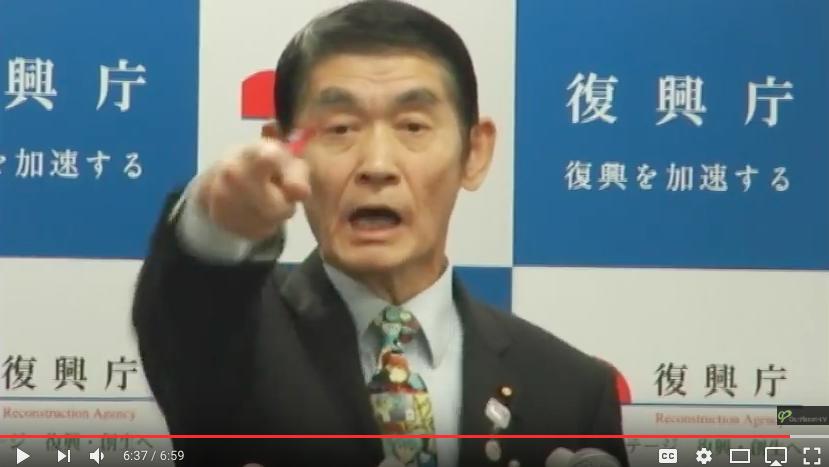 Масахиро Имамура
