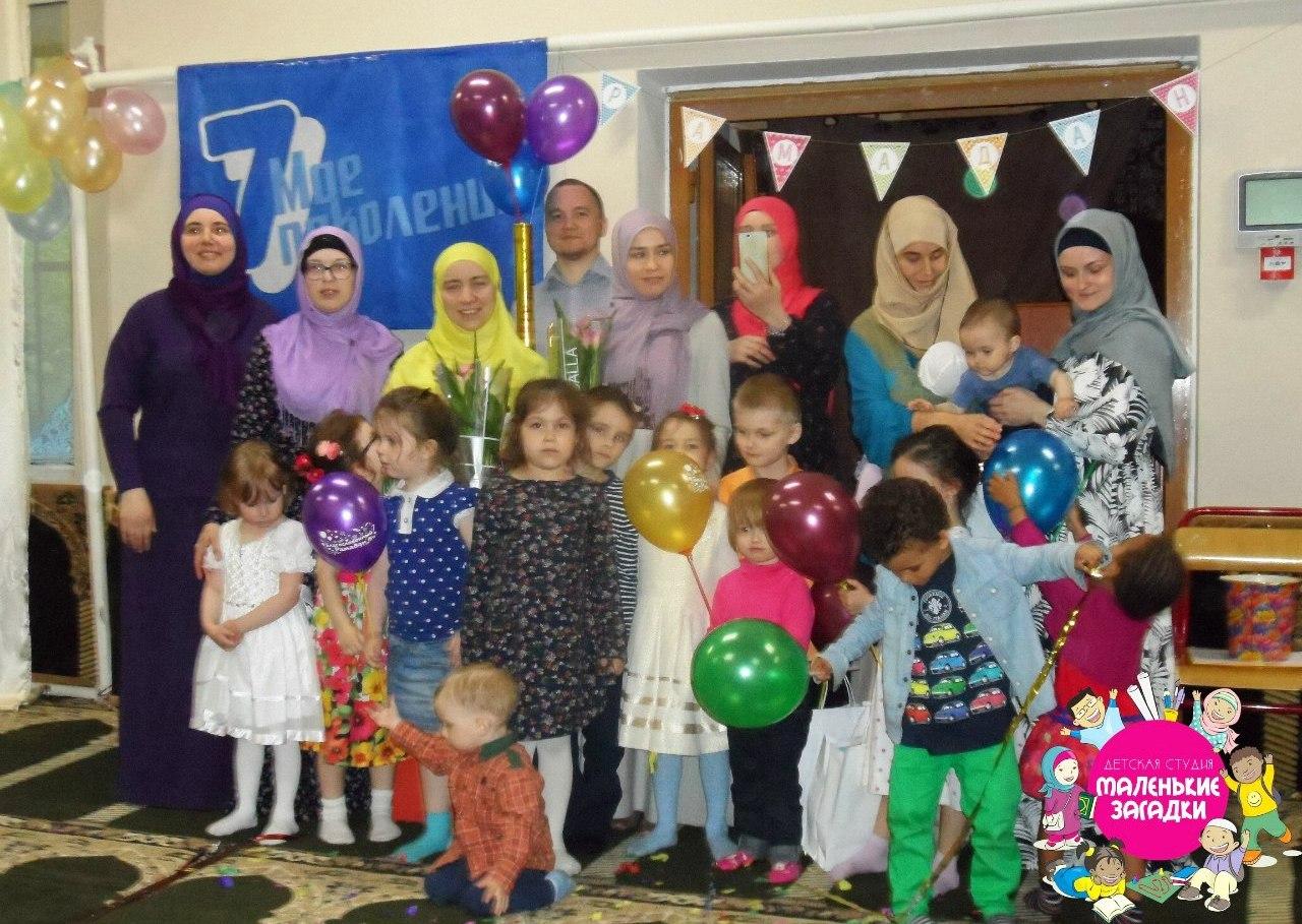 Актуальные вопросы исламского воспитания обсудят в Казани