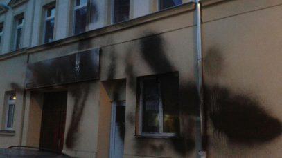 Вандалы Германии оскверняют мусульманские центры