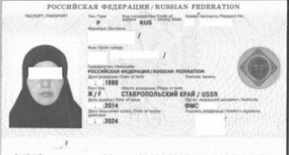 В Киеве задержана российская мусульманка с четырьмя детьми