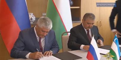 МВД России и Узбекистана активизируют сотрудничество