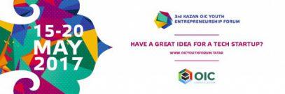 В Казани открылся III   форум молодых предпринимателей стран объединенного исламского мира