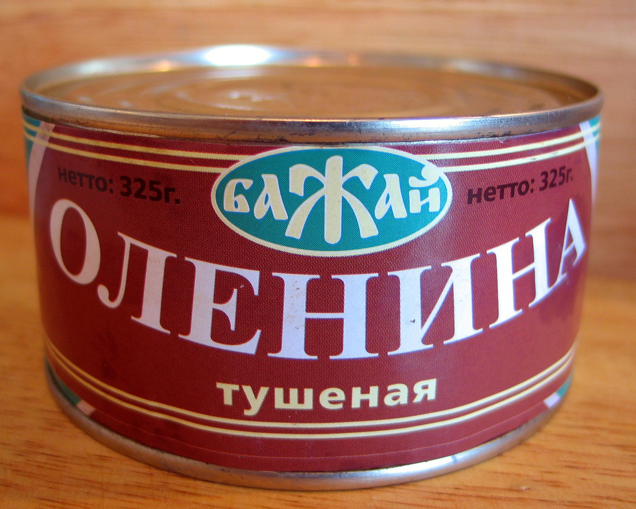 Ямал представил в Казани халяльную оленину
